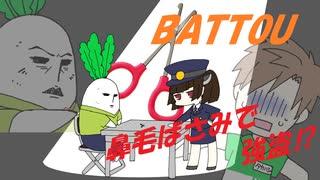 【タカハシ/AIきりたん】BATTOU【あすたりすくオリジナル曲】