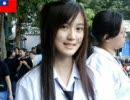 台湾の女子高生vs韓国の女子高生