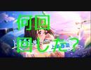 【4年1ヵ月ぶり】上条春菜 新SSR,何回回した?【ガシャ実況/君色レンズ】