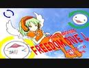 FREEDOM DiVE [Grand Finale]