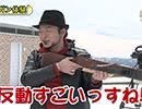 嵐・梅屋のスロッターズ☆ジャーニー #522