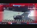 【PSO2】大乱闘原初の闇ブラザーズ