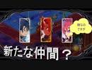 【魔界戦記ディスガイア5】 日常演舞の魔界戦記ディスガイア5実況第一幕 演舞、ついに魔界デビュー!!2