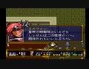 ラングリッサーⅡ ゆっくり実況プレイ Part122