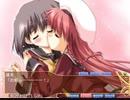 ボーイミーツガール プレイ動画 Part17