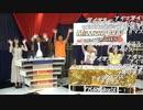 「アイドルマスター ミリオンライブ! シアターデイズ」ミリシタ放送局!~台湾・香港・マカオ1周年直前記念生配信~ コメ有アーカイブ(3)