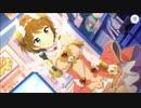 【プリンセスコネクト!Re:Dive】キャラクターストーリー ヨリ(エンジェル) Part.03