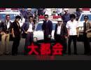 1978年10月03日 ドラマ 大都会PARTⅢ BGM 「大都会PARTⅢテーマ」