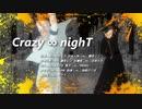 【鬼滅のMMD】 Crazy ∞ nighT 不死川兄弟(お着替え)