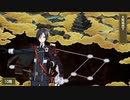 【刀剣乱舞】 薬研藤四郎・極 地下に眠る千両箱 イベントボイス