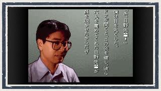 ◆学校であった怖い話 実況プレイ◆part72