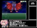 ニコニコ動画(RPG) ~そしてニコニコへ~  RTA 3:33:56 Part2