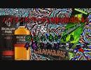 【ウイスキー】ハイランドパーク18年の旧ボトルと○○の味がする手巻きたばこグッズ