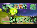 【Fortnite】すごい乱闘戦!