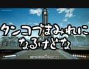 【Satisfactory】ありきたりな惑星工場#42【ゆっくり実況】