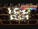 ☁ 紙と折り紙との戦い『ペーパーマリオ オリガミキング』実況プレイ Part20