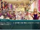 【MUGENストーリー】ヴァニラと奇妙な世界【第五話】