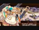 【城プロRE】願いは泡沫の月夜に -絶弐- 難 2人編成 平均Lv48