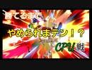 【スマブラ】オンライン対戦に素人が挑んでみた件(番外編 CPUでトレーニング) #4