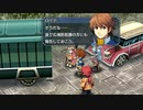 【実況】英雄伝説_零の軌跡:改_第11回 2/3