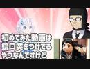 ガッチマンVに月ノ美兎を紹介する電脳少女シロ【ガッチマン】