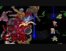 【ロマサガ2】初見の生主が最強の敵「七英雄」に挑む!