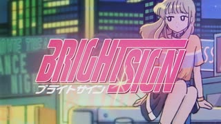 【NORISTRY】ブライトサイン / めいちゃん【歌ってみた】