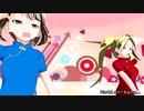 【Dance×Mixer】チャイナアドバイス