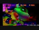 スーパーマリオ64 120枚RTA 1時間46分26秒 Part5(完)【無編集&投コメ雑解説】