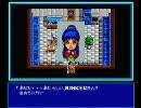 SDスナッチャー (MSX2) その3 thumbnail