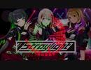 【シャニマスRemix】ストレイライト Wandering Dream Chaser -Band? Remix-