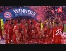 【UEFAスーパーカップ決勝】バイエルンvsセビージャ戦ダイジェスト&セレモニー