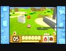 【ゲーム実況】カービィです。ぱーと39 星のカービィ64