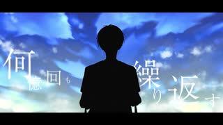 Fty『可哀想な僕でいたかった』MV feat.初音ミク