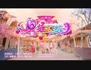 【中国特撮】舞法天女(ダンシングベイビー)シリーズオープニング集