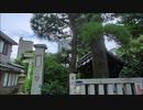 第220回『「月刊中国」がYouTubeで削除された中国情報:他』【水間条項TV】会員動画