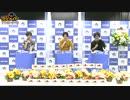 【アニメイト×ラジ友】ラジメイト vol.4 アフタートーク