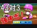 【パワプロ2020】#46 最強世代まったなし!!夏春連覇も確定!?【ゆっくり実況・栄冠ナイン】