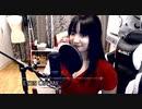 Eyes on Me - Faye Wong - FINAL FANTASY VIII Theme -- Cover by Sachi