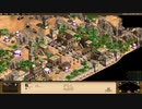 【Pc】Age of Empires II HD~マンジケルト編~[Age69]