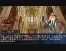 放サモ人狼 2-1