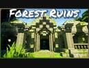 【Minecraft】森林遺跡(Forest ruins)ができるまで  | Timelapse 【マインクラフト】