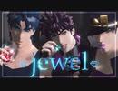 【MMD】ジョナサン・ジョセフ・承太郎でjewel【ジョジョ】