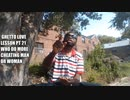 Ghetto love Lesson Pt 21 Who Do More Cheating man or woman