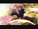 アイドルマスターシャイニーカラーズ【シャニマス】実況プレイpart333【ガシャ】