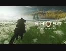 【Ghost of Tsushima】-闇に堕ちる- 難易度「難しい」で対馬の民を守る! ~其の2~【初見プレイ】