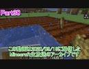 【Minecraft】0から村を発展させる Part30【生放送アーカイブ】