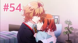 『うたの☆プリンスさまっ♪ Repeat LOVE』実況プレイPart54