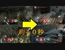 #125【Dead by Daylight】負傷から即回復!? 疑惑の戦い!