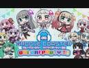 【紹介動画】「グルーヴコースター ワイワイパーティー!!!!」ってこんなゲーム【グルコス】